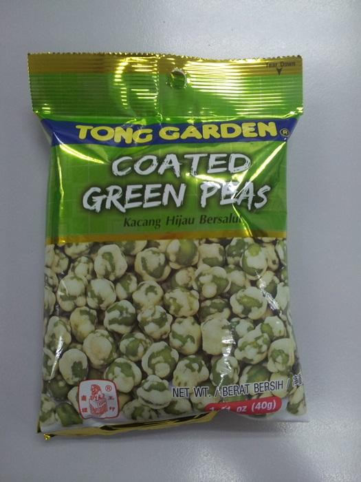 Coated Green Peas 40g