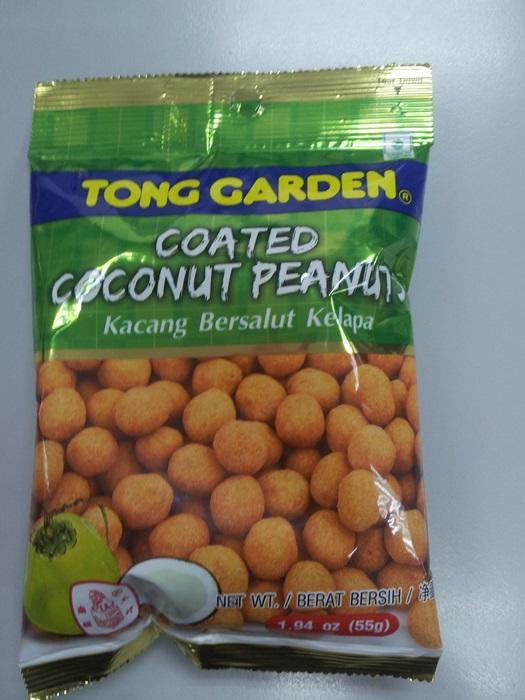 Coconut Coated Peanuts 55g