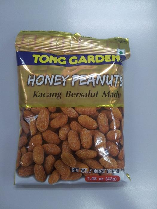 Honey Peanuts 42g