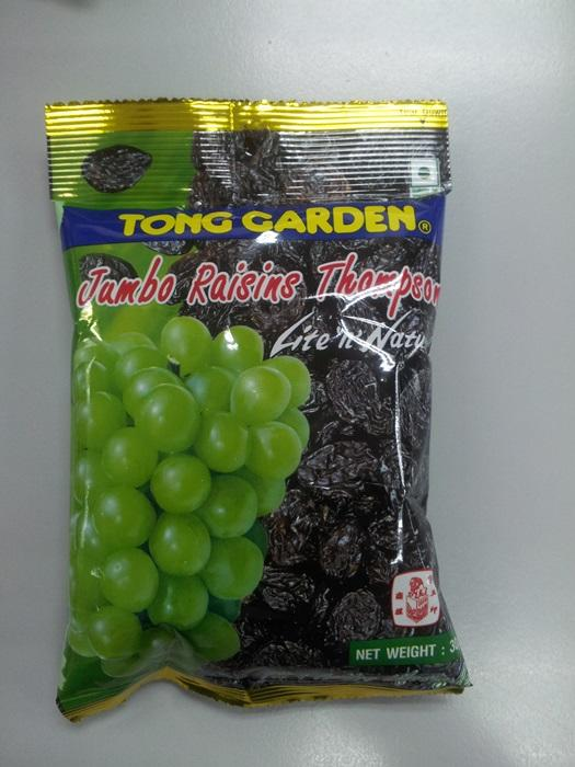 Jumbo Raisins Thompson 30g