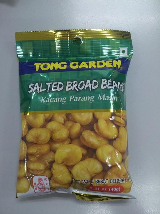 Salted Broad Beans 40g