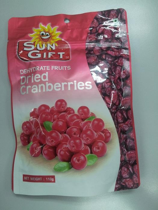 Sungift Dried Cranberries 110g