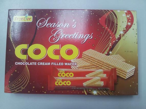 Season's Greetings COCO