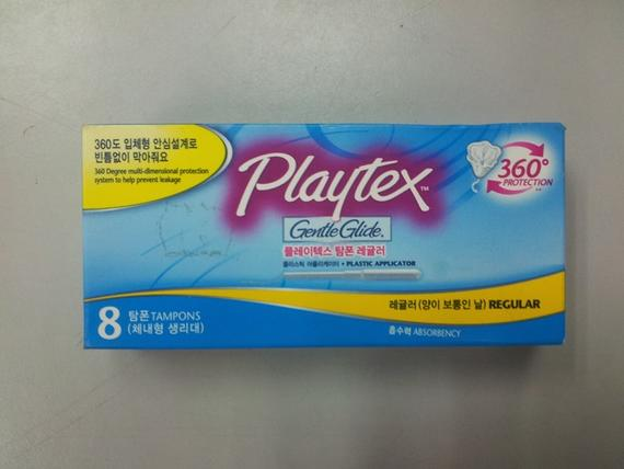 Playtex 8ct Regular