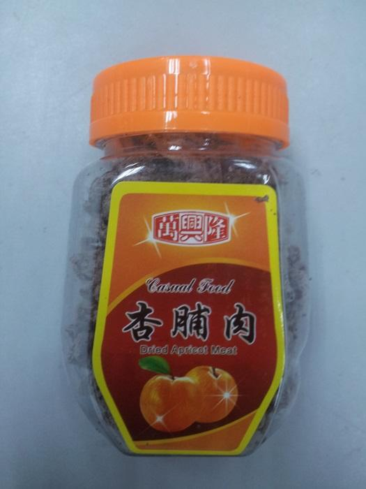 Dried Apricot Meat
