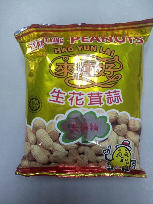 Peanut King Garlic