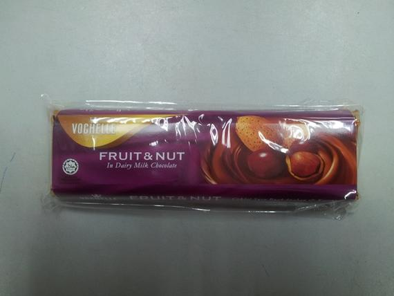 Vochelle 45g Fruit Nut