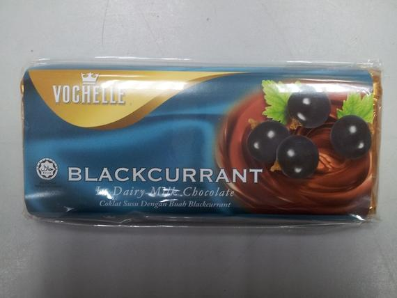 Vochelle 90g Blackcurrant