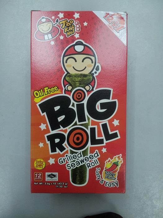 Big Roll 12's Spicy