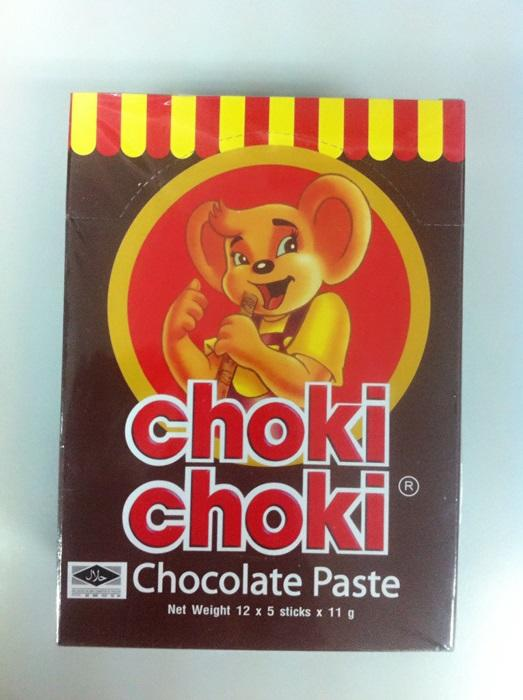 Choki 5s Chocolate