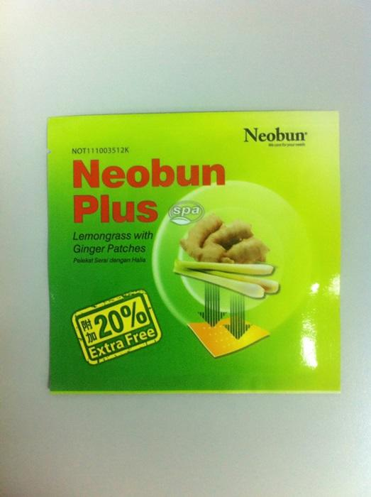 Neobun Plus Ginger Lemongrass