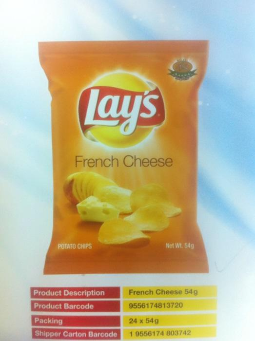 Lays French Cheese 54g