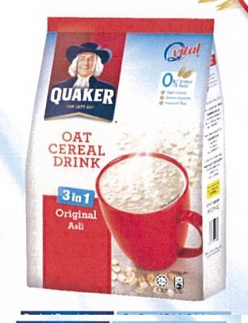 Quaker Oat Cereal Drink Original 17sx28g