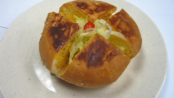 Bread With Vegetable