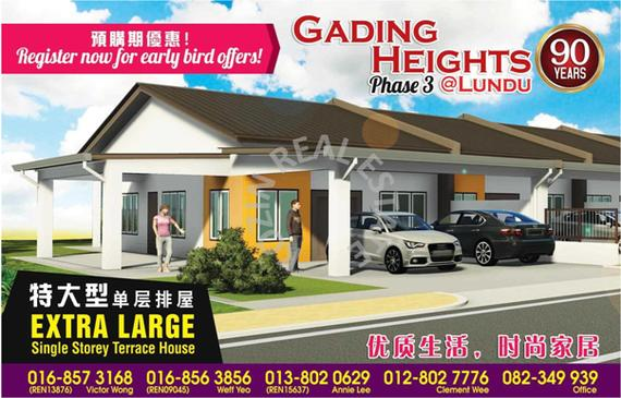 Gading Heights