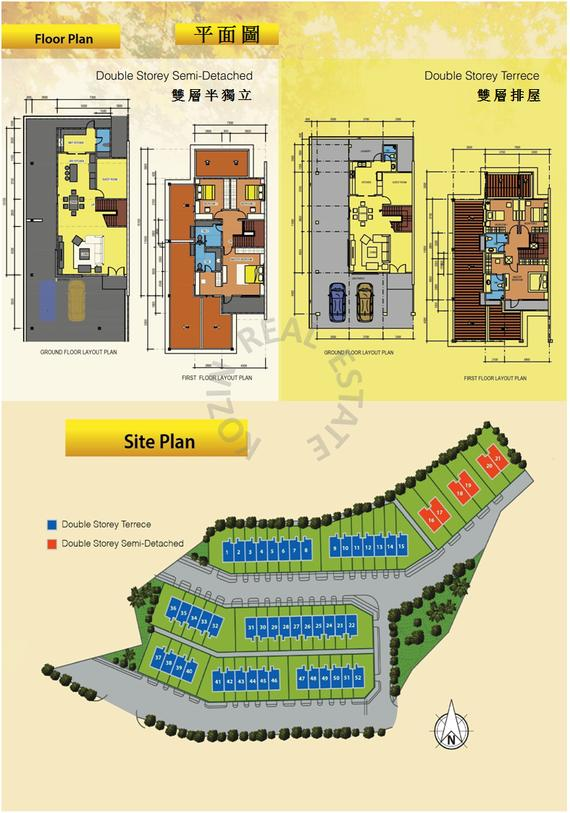 Floor Plan  &  Site Plan