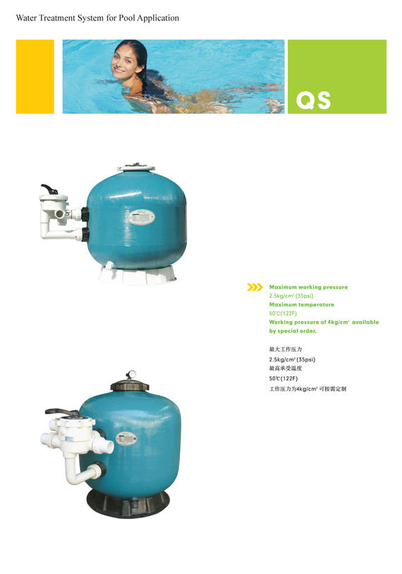 2607086 qs   water treatment system for pool 1?1490265798