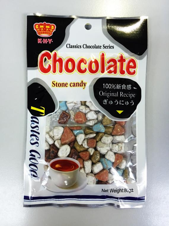 CHOCOLATE STONE CANDY 200X80G