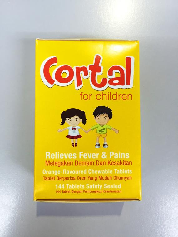 CORTAL FOR CHILDREN 144S
