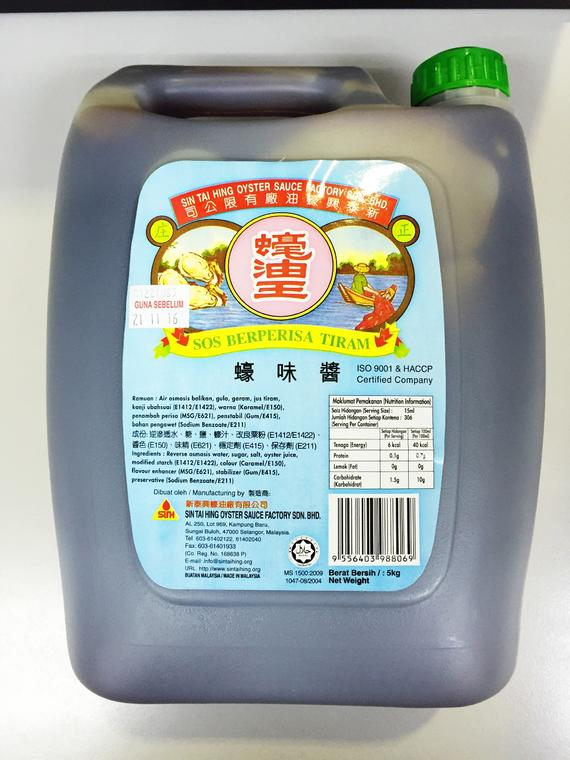 KING OYSTER SAUCE 4X5KG