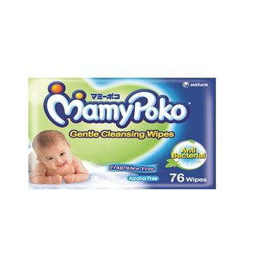 MP BABY WIPES ANTI BACTERIAL NON FRAGRANCE 76S