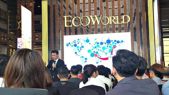 ECOMMERCE CONFERENCE WITH ECOWORLD   1