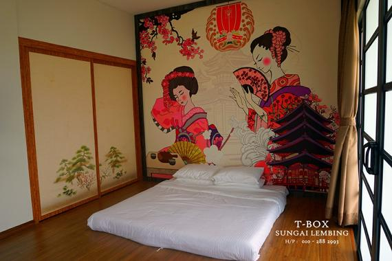 Interior - Japanese Double Room