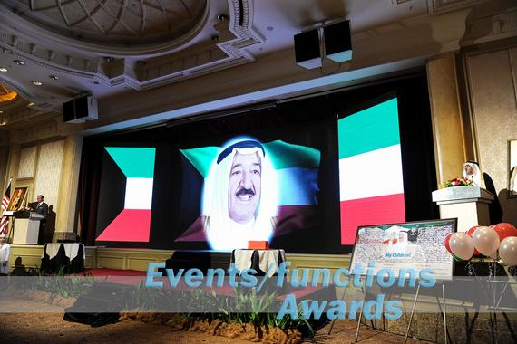 2 Event (1054) Kuwait National Day