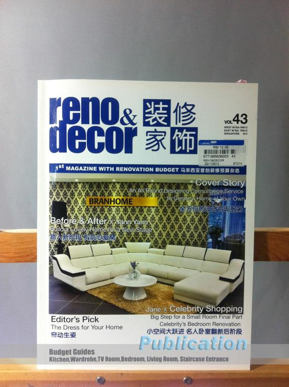 4 Publications (1038) Interior Design Reno Deco Magazine