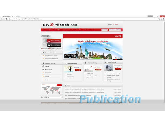 4 Publications (1053) ICBC Website