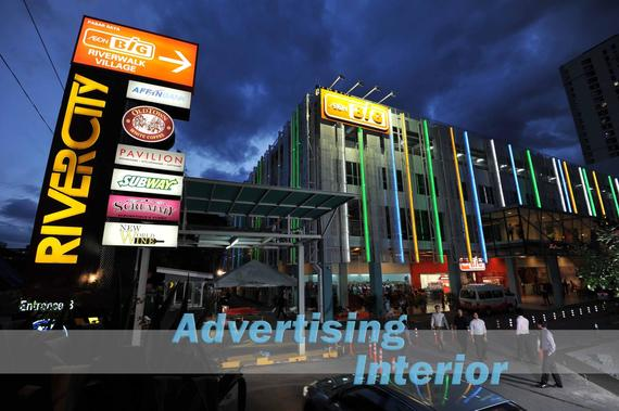 1 advertising (1005) Rivercity Mall