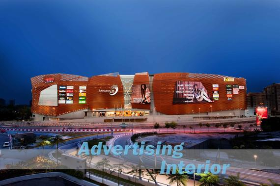 1 advertising (1002) Paradigm Mall