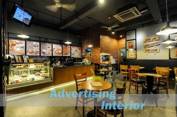 1 advertising (1020) Interior Design