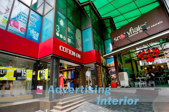 1 advertising (1009) Sungei Wang Plaza
