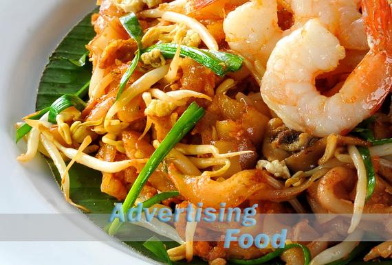 1 advertising (1138) Food Asian Char Kuay Teow