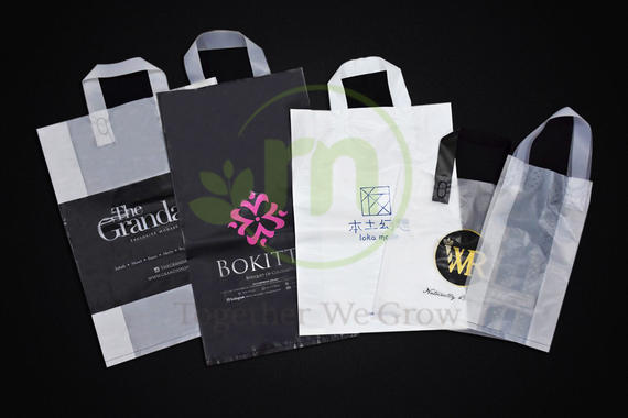 Soft Loop Handle Plastic Bag with Logo Printing (HDPE)