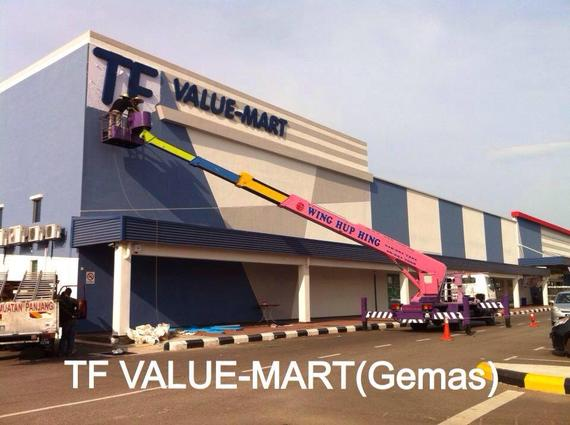 TF Value Mart
