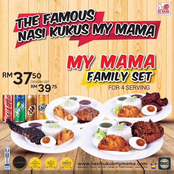 ig ads FAMILY SET