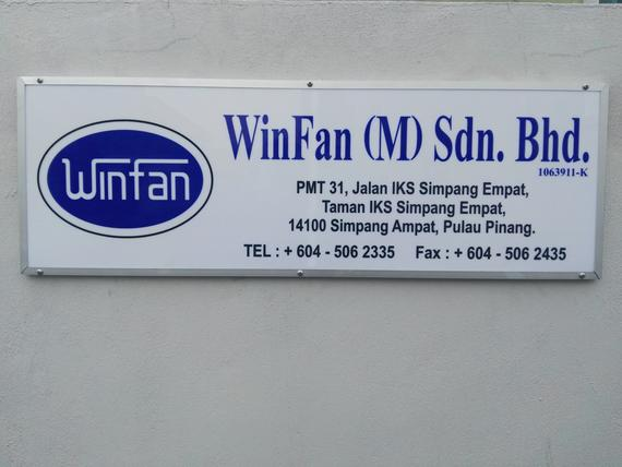 Winfan new factory 1