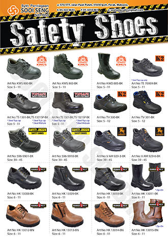 Branded Safety Shoes Catalog