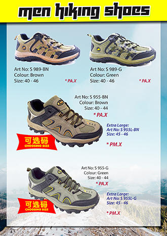 #S Men Hiking Shoe