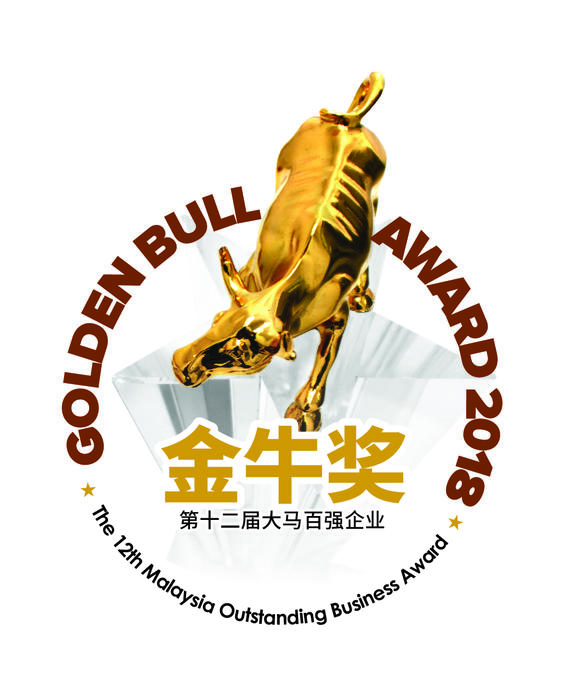Golden Bull Award 2018