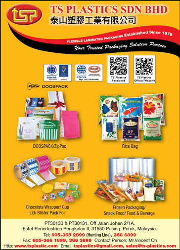 TS PLASTICS_SP19/20 ads_Packaging - Plastic