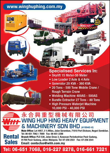 WING HUP HING HEAVY_SP19/20 ads_Engineering Works