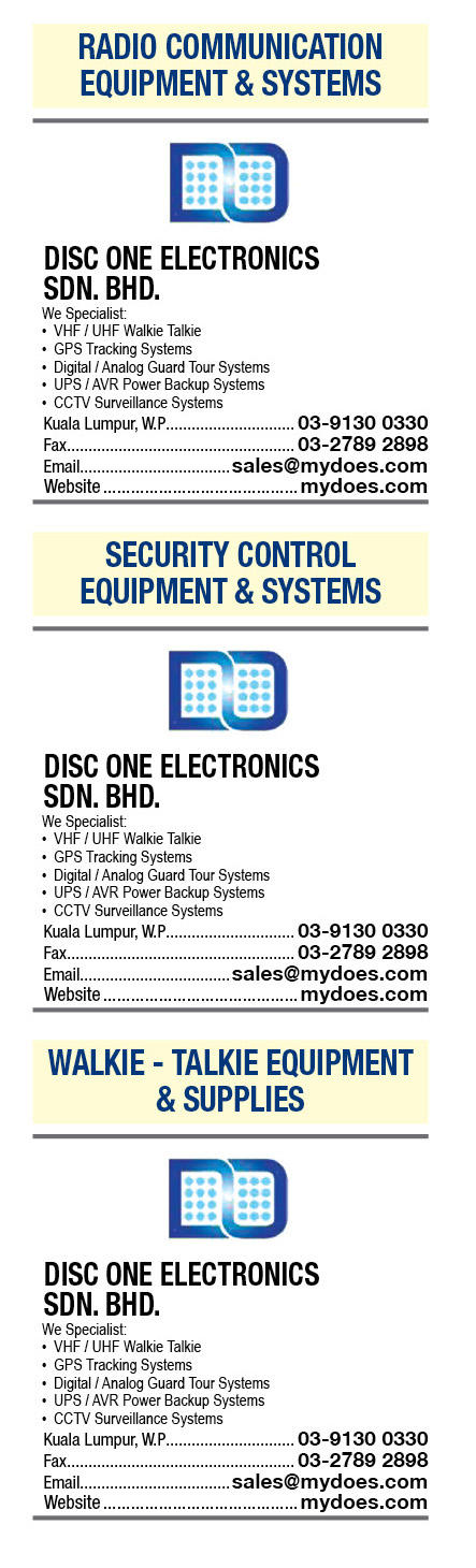 Disc One Electronics