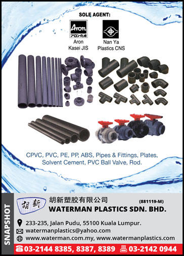 WATERMAN PLASTICS 1