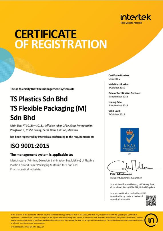 UKAS QMS ISO 90012015(5