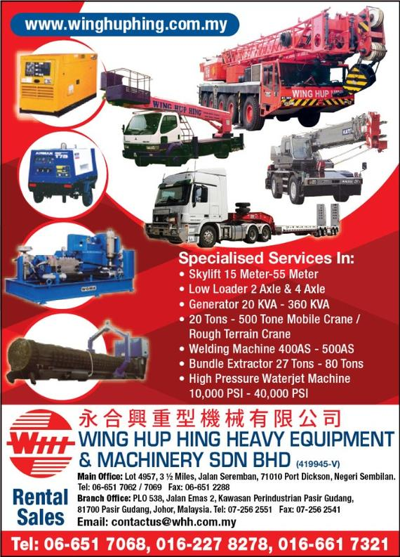 WING HUP HING HEAVY_SP20/21 ads_Cranes