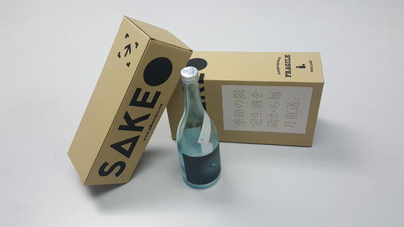 Die Cut Wine Box