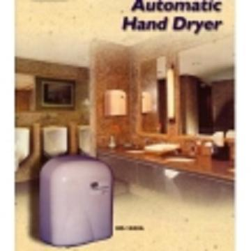 automatic-hand-dryer-120x120